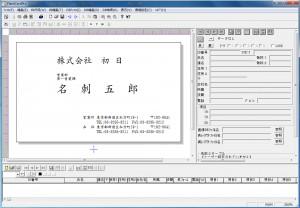 FlashCard_003